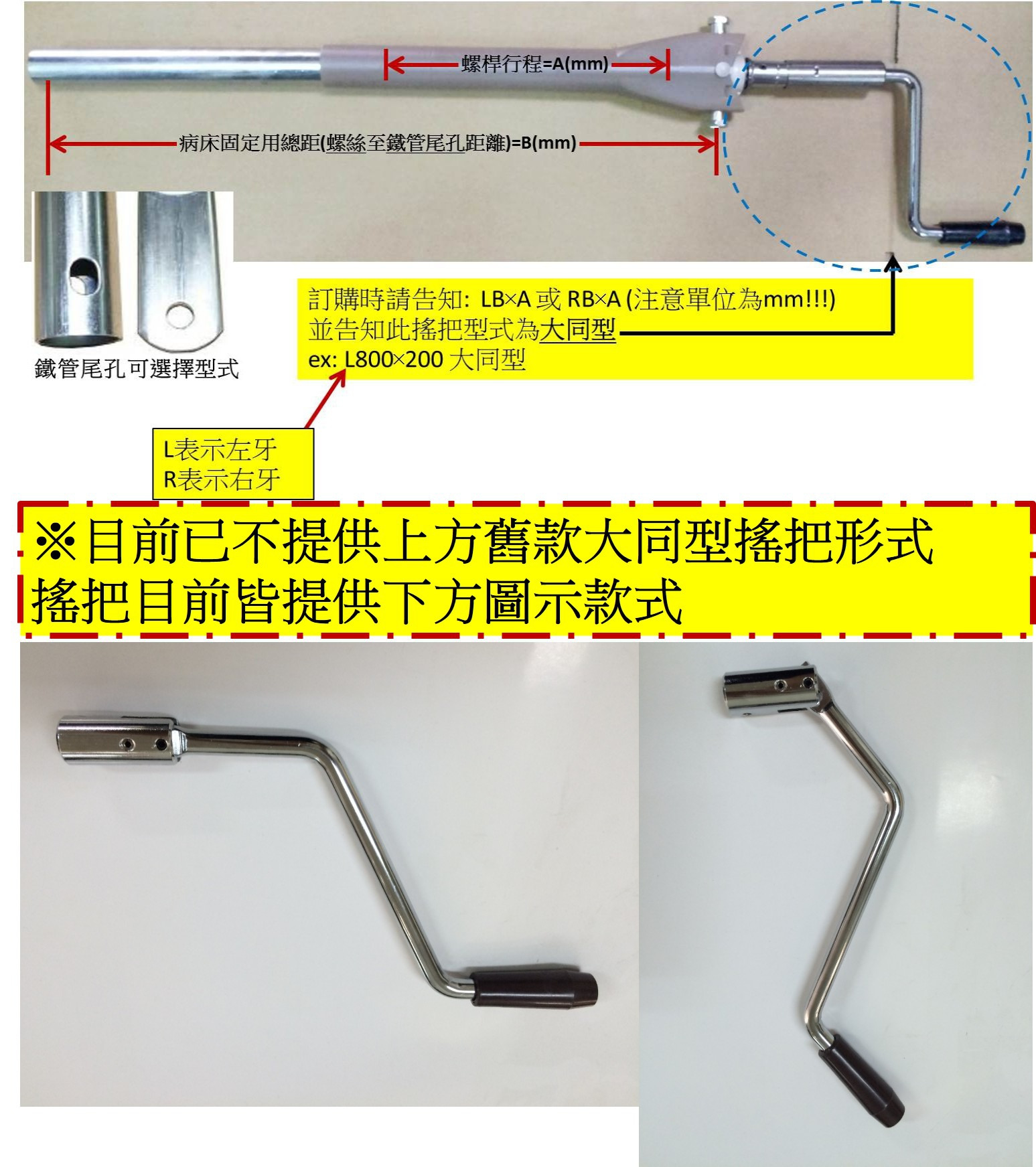 proimages/大同型訂購說明中文版.jpg